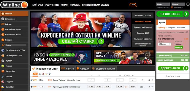 обзор сайта winline