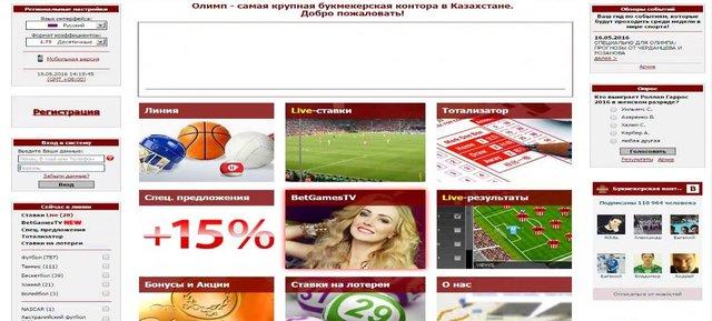 olimp.com обзор сайта